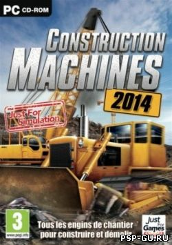 Construction Machines 2014 (2013)