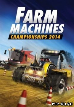 Farm Machines Championships (2014)