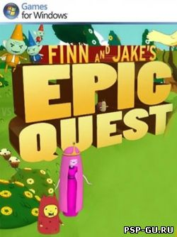 Finn and Jakes Epic Quest (2014)