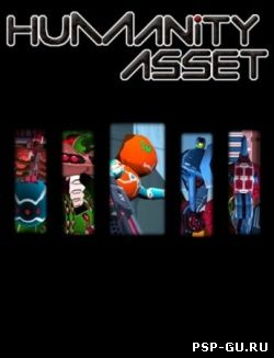 Humanity Asset (2014)