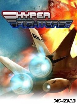 Hyper Fighters (2011)