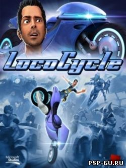 LocoCycle (2014)