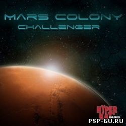Mars Colony Challenger (2011)