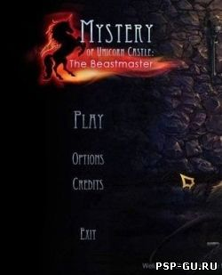 Mystery of Unicorn Castle: The Beastmaster CE (2014)
