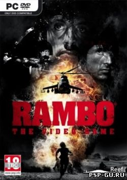 Rambo: The Video Game (2014)