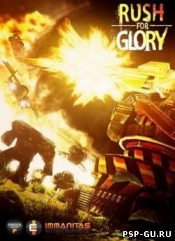 Rush for Glory (2014)