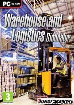 Warehouse and Logistics Simulator (2014)