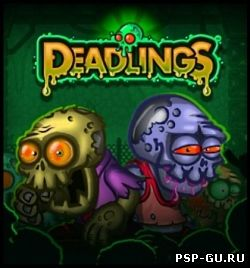 Deadlings (2014)