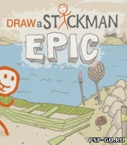 Draw a Stickman: EPIC (2013)