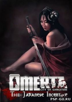 Omerta: The Japanese Incentive (2013)