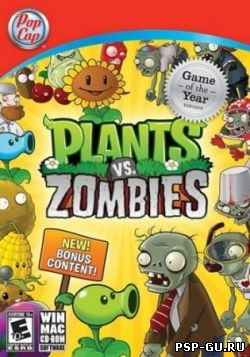 Plants vs. Zombies 2 GOTY (2013)