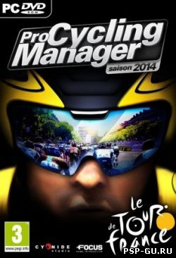 Pro Cycling Manager (2014)
