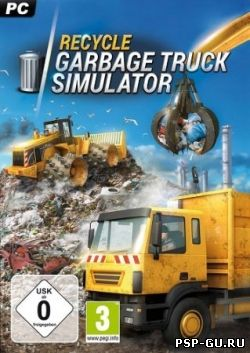 RECYCLE: Garbage Truck Simulator (2014)