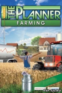 The Planner Farming (2013)