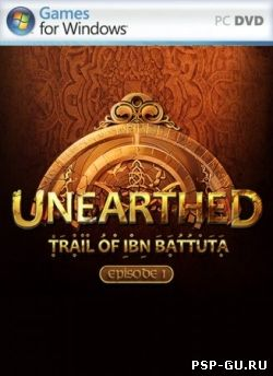 Unearthed: Trail of Ibn Battuta - Episode 1 (2014)