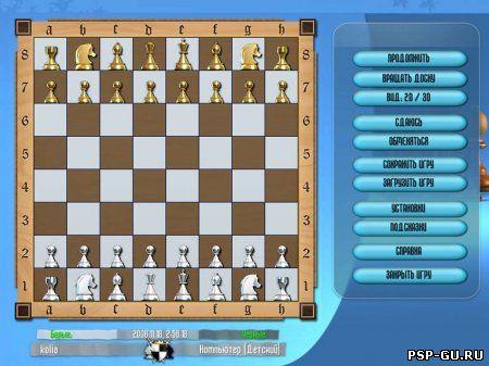 Скачать chess торрент
