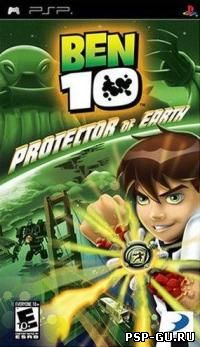 Ben 10: Protector of Earth
