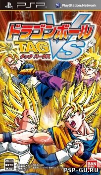Dragon Ball Tag Versus