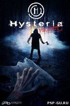Hysteria Project