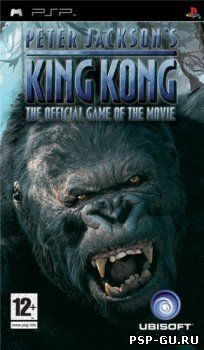 Peter Jackson's: King Kong