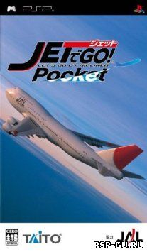 Jet De Go Pocket