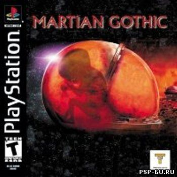 Martian Gothic Unification