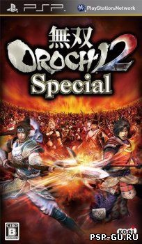 Musou Orochi 2 Special