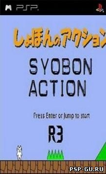 Syobon Action - version R3