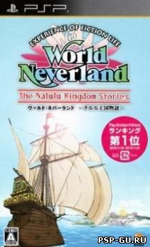 World Neverland: The Nalulu Kingdom Stories